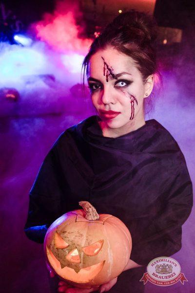 Halloween, 28 октября 2016 - Ресторан «Максимилианс» Тюмень - 60