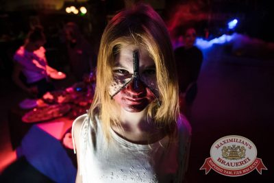 Halloween, 28 октября 2016 - Ресторан «Максимилианс» Тюмень - 61