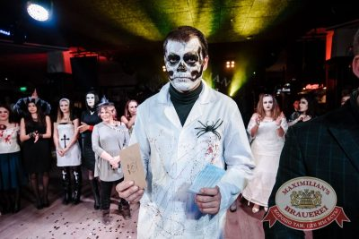 Halloween, 28 октября 2016 - Ресторан «Максимилианс» Тюмень - 9