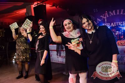 Halloween: Вальпургиева ночь, 29 октября 2016 - Ресторан «Максимилианс» Тюмень - 15