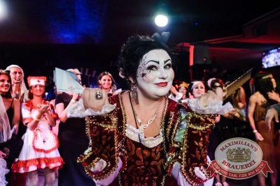 Halloween: Вальпургиева ночь, 29 октября 2016 - Ресторан «Максимилианс» Тюмень - 17