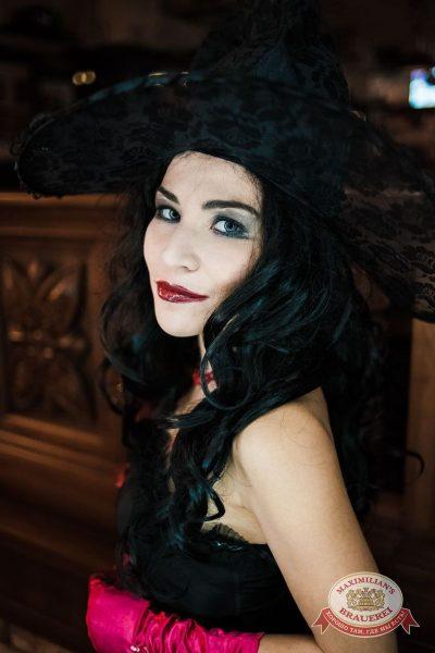 Halloween: Вальпургиева ночь, 29 октября 2016 - Ресторан «Максимилианс» Тюмень - 19