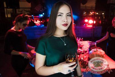 Halloween: Вальпургиева ночь, 29 октября 2016 - Ресторан «Максимилианс» Тюмень - 2