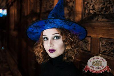 Halloween: Вальпургиева ночь, 29 октября 2016 - Ресторан «Максимилианс» Тюмень - 20