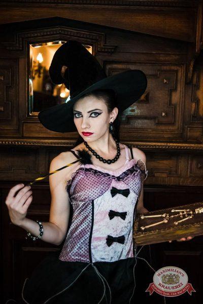 Halloween: Вальпургиева ночь, 29 октября 2016 - Ресторан «Максимилианс» Тюмень - 21