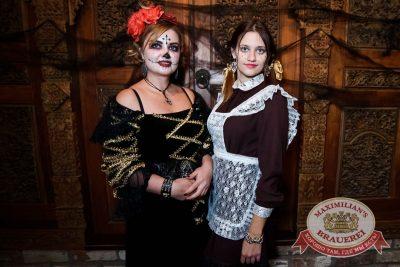 Halloween: Вальпургиева ночь, 29 октября 2016 - Ресторан «Максимилианс» Тюмень - 25
