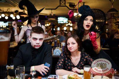 Halloween: Вальпургиева ночь, 29 октября 2016 - Ресторан «Максимилианс» Тюмень - 26