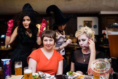 Halloween: Вальпургиева ночь, 29 октября 2016 - Ресторан «Максимилианс» Тюмень - 27
