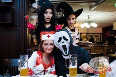 Halloween: Вальпургиева ночь, 29 октября 2016 - Ресторан «Максимилианс» Тюмень - 28
