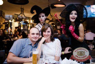 Halloween: Вальпургиева ночь, 29 октября 2016 - Ресторан «Максимилианс» Тюмень - 29