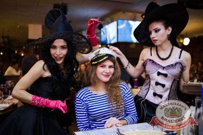 Halloween: Вальпургиева ночь, 29 октября 2016 - Ресторан «Максимилианс» Тюмень - 30