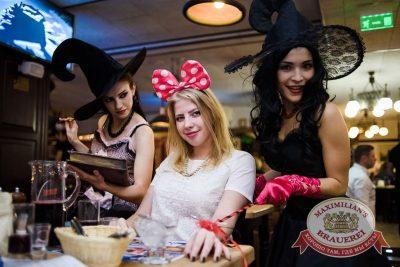 Halloween: Вальпургиева ночь, 29 октября 2016 - Ресторан «Максимилианс» Тюмень - 31