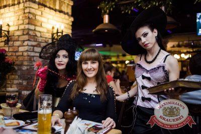 Halloween: Вальпургиева ночь, 29 октября 2016 - Ресторан «Максимилианс» Тюмень - 32