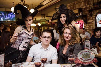 Halloween: Вальпургиева ночь, 29 октября 2016 - Ресторан «Максимилианс» Тюмень - 33