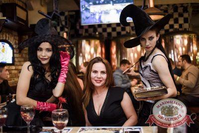 Halloween: Вальпургиева ночь, 29 октября 2016 - Ресторан «Максимилианс» Тюмень - 35