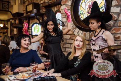 Halloween: Вальпургиева ночь, 29 октября 2016 - Ресторан «Максимилианс» Тюмень - 36