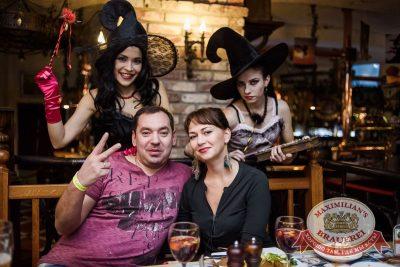 Halloween: Вальпургиева ночь, 29 октября 2016 - Ресторан «Максимилианс» Тюмень - 37