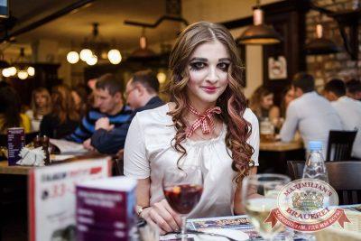 Halloween: Вальпургиева ночь, 29 октября 2016 - Ресторан «Максимилианс» Тюмень - 38
