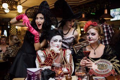 Halloween: Вальпургиева ночь, 29 октября 2016 - Ресторан «Максимилианс» Тюмень - 39