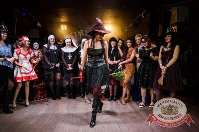 Halloween: Вальпургиева ночь, 29 октября 2016 - Ресторан «Максимилианс» Тюмень - 4