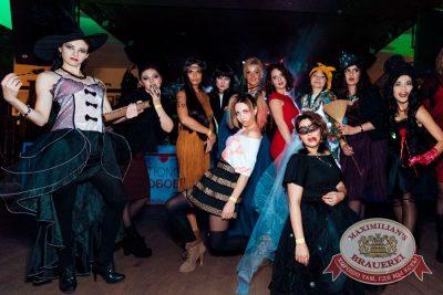 Halloween: Вальпургиева ночь, 29 октября 2016 - Ресторан «Максимилианс» Тюмень - 41