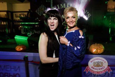 Halloween: Вальпургиева ночь, 29 октября 2016 - Ресторан «Максимилианс» Тюмень - 42