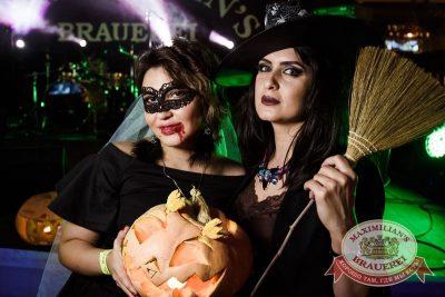 Halloween: Вальпургиева ночь, 29 октября 2016 - Ресторан «Максимилианс» Тюмень - 44
