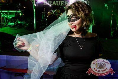 Halloween: Вальпургиева ночь, 29 октября 2016 - Ресторан «Максимилианс» Тюмень - 46