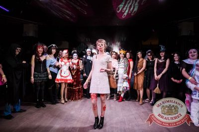 Halloween: Вальпургиева ночь, 29 октября 2016 - Ресторан «Максимилианс» Тюмень - 5