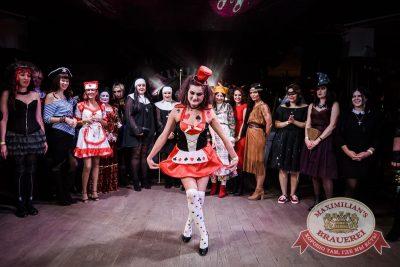 Halloween: Вальпургиева ночь, 29 октября 2016 - Ресторан «Максимилианс» Тюмень - 6