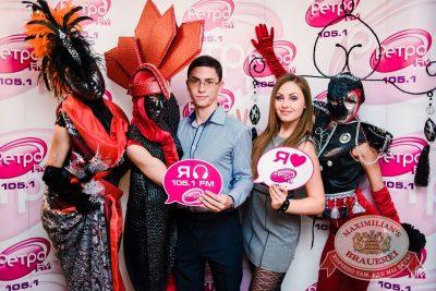 День рождения «Максимилианс»: нам 2 года! Специальный гость: Стас Костюшкин, 9 ноября 2016 - Ресторан «Максимилианс» Тюмень - 17