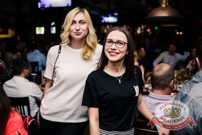 День рождения «Максимилианс»: нам 2 года! Специальный гость: Стас Костюшкин, 9 ноября 2016 - Ресторан «Максимилианс» Тюмень - 28