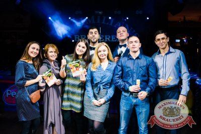 День рождения «Максимилианс»: нам 2 года! Специальный гость: Стас Костюшкин, 9 ноября 2016 - Ресторан «Максимилианс» Тюмень - 33