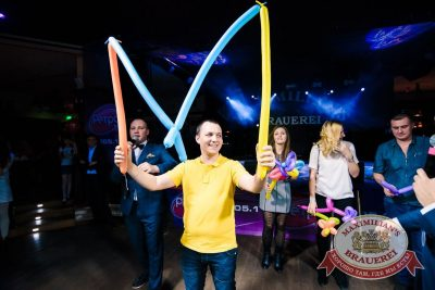 День рождения «Максимилианс»: нам 2 года! Специальный гость: Стас Костюшкин, 9 ноября 2016 - Ресторан «Максимилианс» Тюмень - 38