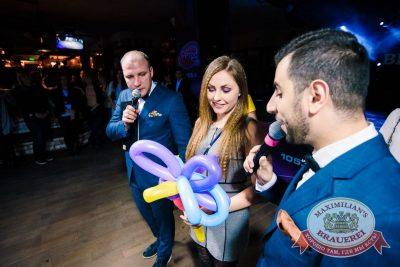 День рождения «Максимилианс»: нам 2 года! Специальный гость: Стас Костюшкин, 9 ноября 2016 - Ресторан «Максимилианс» Тюмень - 39