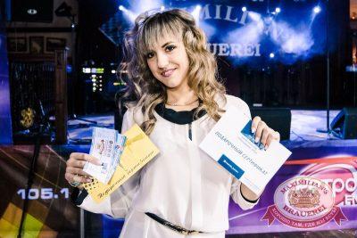 День рождения «Максимилианс»: нам 2 года! Специальный гость: Стас Костюшкин, 9 ноября 2016 - Ресторан «Максимилианс» Тюмень - 43