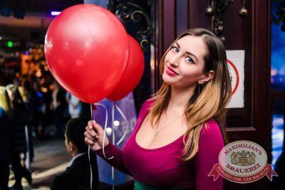 День рождения «Максимилианс»: нам 2 года! Специальный гость: Стас Костюшкин, 9 ноября 2016 - Ресторан «Максимилианс» Тюмень - 49