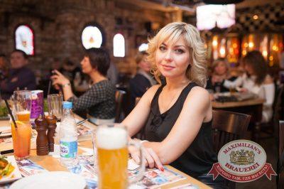 ВИА «Волга-Волга», 11 ноября 2016 - Ресторан «Максимилианс» Тюмень - 20