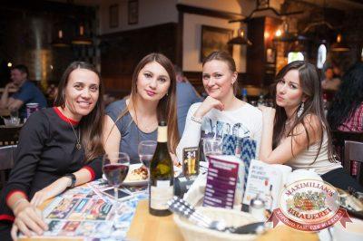 ВИА «Волга-Волга», 11 ноября 2016 - Ресторан «Максимилианс» Тюмень - 21