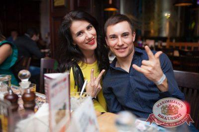 ВИА «Волга-Волга», 11 ноября 2016 - Ресторан «Максимилианс» Тюмень - 23