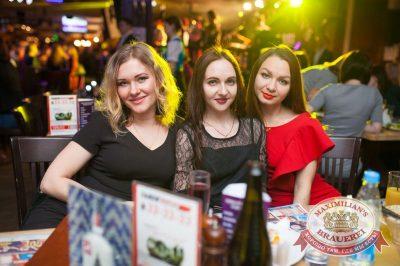 ВИА «Волга-Волга», 11 ноября 2016 - Ресторан «Максимилианс» Тюмень - 24