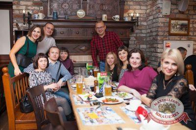 ВИА «Волга-Волга», 11 ноября 2016 - Ресторан «Максимилианс» Тюмень - 25