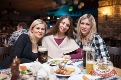 ВИА «Волга-Волга», 11 ноября 2016 - Ресторан «Максимилианс» Тюмень - 28