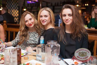 ВИА «Волга-Волга», 11 ноября 2016 - Ресторан «Максимилианс» Тюмень - 29