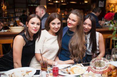 ВИА «Волга-Волга», 11 ноября 2016 - Ресторан «Максимилианс» Тюмень - 30