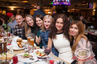 ВИА «Волга-Волга», 11 ноября 2016 - Ресторан «Максимилианс» Тюмень - 31