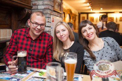 ВИА «Волга-Волга», 11 ноября 2016 - Ресторан «Максимилианс» Тюмень - 33