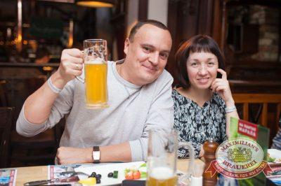 ВИА «Волга-Волга», 11 ноября 2016 - Ресторан «Максимилианс» Тюмень - 34