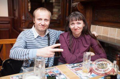 ВИА «Волга-Волга», 11 ноября 2016 - Ресторан «Максимилианс» Тюмень - 35