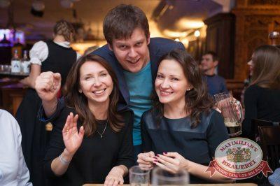 ВИА «Волга-Волга», 11 ноября 2016 - Ресторан «Максимилианс» Тюмень - 36